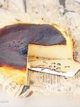 簡単♡混ぜて焼くだけ♪バスクチーズケーキ