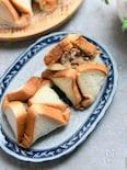 食パンで簡単ホカホカ肉まん