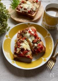 『絶品♪ゴロゴロトマトとピーマンの 鶏そぼろのピザトースト』