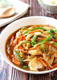 『野菜たっぷり栄養満点♡柔らか鶏むね肉の和風カレー風味あんかけ』