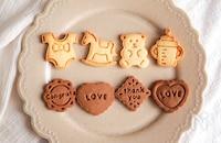 【バター不使用】優しい米粉のクッキー