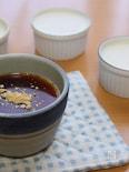 豆腐のふわふわプリン・ジンジャー風味