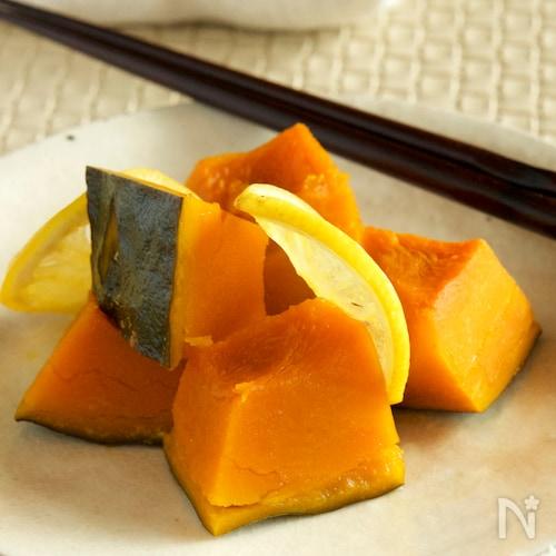 【作りおき】かぼちゃのレモン煮