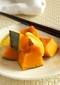 『【作りおき】かぼちゃのレモン煮』