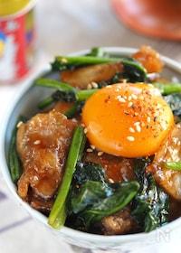 『【調味料2つ】すぐ旨!『ほうれん草と豚バラのオイスター丼』』