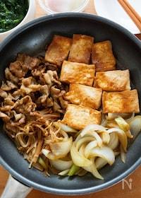 『『フライパンすき煮』甘辛味しみ♡忙しい日のお手軽メニュー♪』