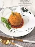 アスパラとチーズのまん丸コロッケ。