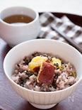 【炊飯器で簡単】黒米入りさつまいもの炊き込みごはん