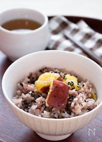 『【炊飯器調理のみ】黒米入りさつまいもの炊き込みごはん』