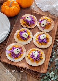 『かぼちゃのミニピザ。ハロウィンパーティーのフィンガーフード!』