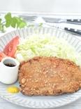 高野豆腐が衣!カリカリ新食感の豚カツ