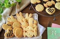 本当に美味しいクッキー|何度も作りたい定番レシピVol.51