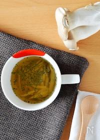 『エリンギのコンソメスープ。レンジで簡単!忙しい日の朝食に♪』