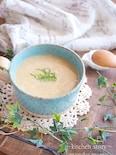 大好評レシピ♪長芋と卵の優しい和風スープ~即席雑炊も楽しめる