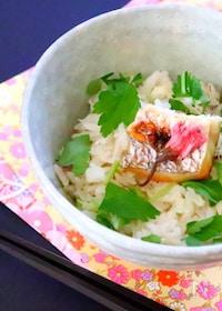 『炊飯器で作る簡単「鯛めし」の作り方』