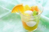 〈くらし薬膳〉にんじん白玉のフルーツポンチ