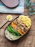 【15分弁当】野菜たっぷり!お弁当用のビビンバ丼