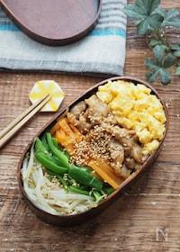 『【15分弁当】野菜たっぷり!お弁当用のビビンバ丼』