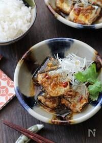 『秋刀魚の中華風香り煮』