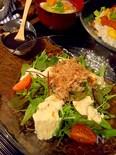 生湯葉とひじきのサラダ 黒ゴマドレッシング