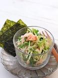 止まらない!!豆苗とカニカマの明太サラダ