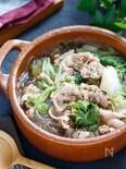 豚肉と白菜の中華風春雨スープ【#茹で戻し不要 #包丁不要】