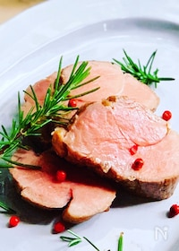 『しっとりピンク色に仕上げる塩麹豚の低温ロースト』