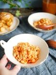 にんじんとキャベツのもち麦サラダ
