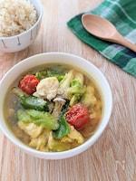 電子レンジで簡単!10分で完成!鶏肉と野菜の塩麹スープカレー