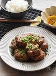 【10分ラクうま】魚嫌い克服!骨ごと食べれる照り焼き鮭バーグ