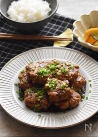 『【10分ラクうま】魚嫌い克服!骨ごと食べれる照り焼き鮭バーグ』