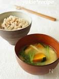 【夏バテ対策】南瓜と小松菜のお味噌汁