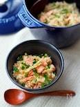 【STAUB】鮭と生姜のだし炊きご飯