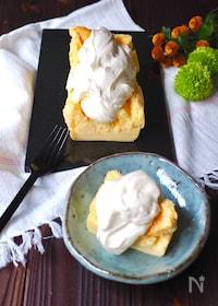 『とろ生 チーズケーキ』