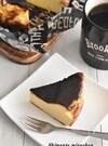 真っ黒チーズケーキ!バスク風チーズケーキは混ぜて焼くだけ!