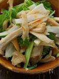 生エリンギの揉みサラダ