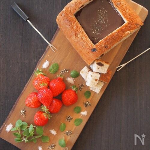 くり抜きパンのまるごとチョコレートフォンデュ