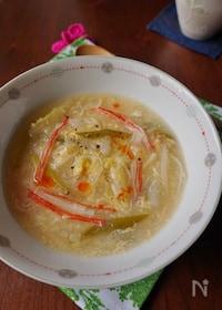 『白菜たっぷり!サンラータン風スープ』