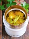 春キャベツと油揚げのジンジャーカレースープ【#スープジャー】
