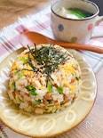 ポイントひとつで驚きの美味しさ!5分で作れる納豆チャーハン