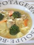 マイルドなカレースープ