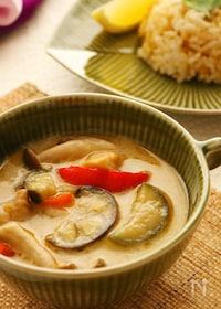 『タイ料理の定番!グリーンカレーをお手軽に♪』
