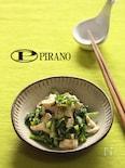 【69Kcal】菜の花とゴロゴロくずし豆腐のサラダ♪