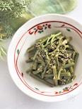 わらびの寿司酢ナムル