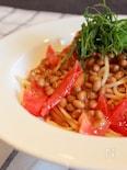 【混ぜるだけ!】納豆とトマトの冷製パスタ