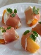 柿とカマンベールチーズの生ハム巻き