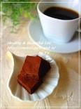 豆腐の生チョコレート