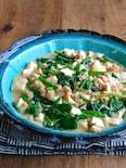 鶏ひき肉とほうれん草と豆腐の中華風クリーム煮
