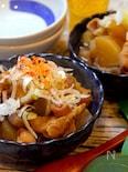 【炊飯器で楽チンレシピ】もつの醤油煮込み