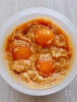 冷凍卵の黄身の味噌漬け